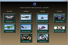 Tomvale Flight School Aviation Ground School Software - Main Menu